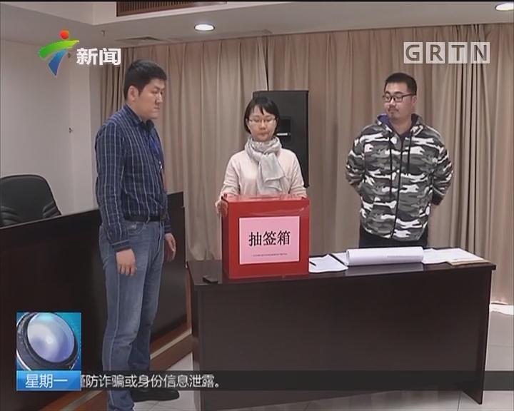 广州:出租车运价改革听证会抽签下午举行