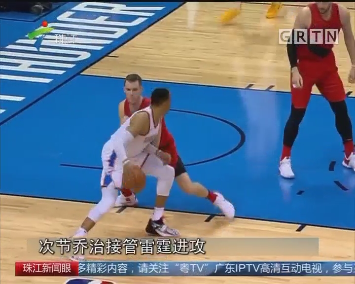 NBA:雷霆负开拓者遭2连败