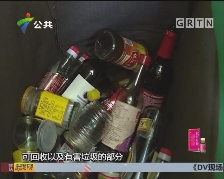 黄埔:分类回收升级 垃圾减量有成效