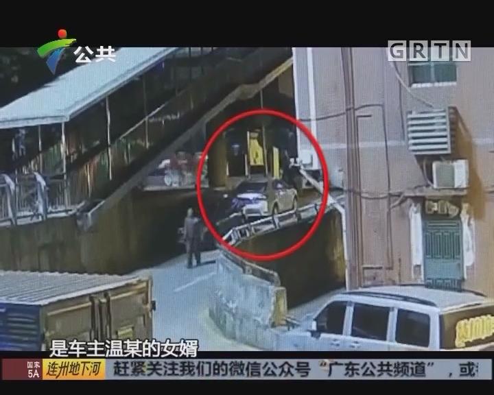深圳:开车发生事故 车主反而打人
