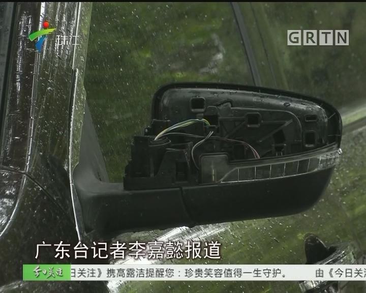 广州:马路边停车 多辆小车深夜被砸