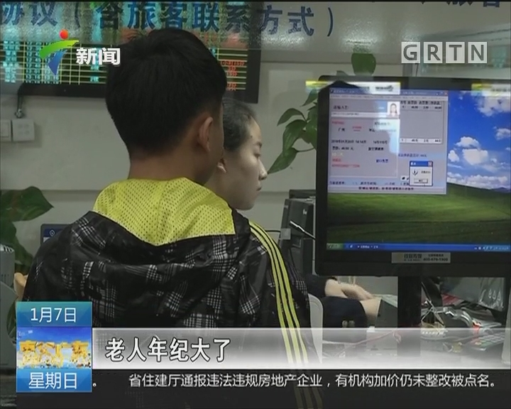 广州:北方大雪影响 列车停运旅客退票