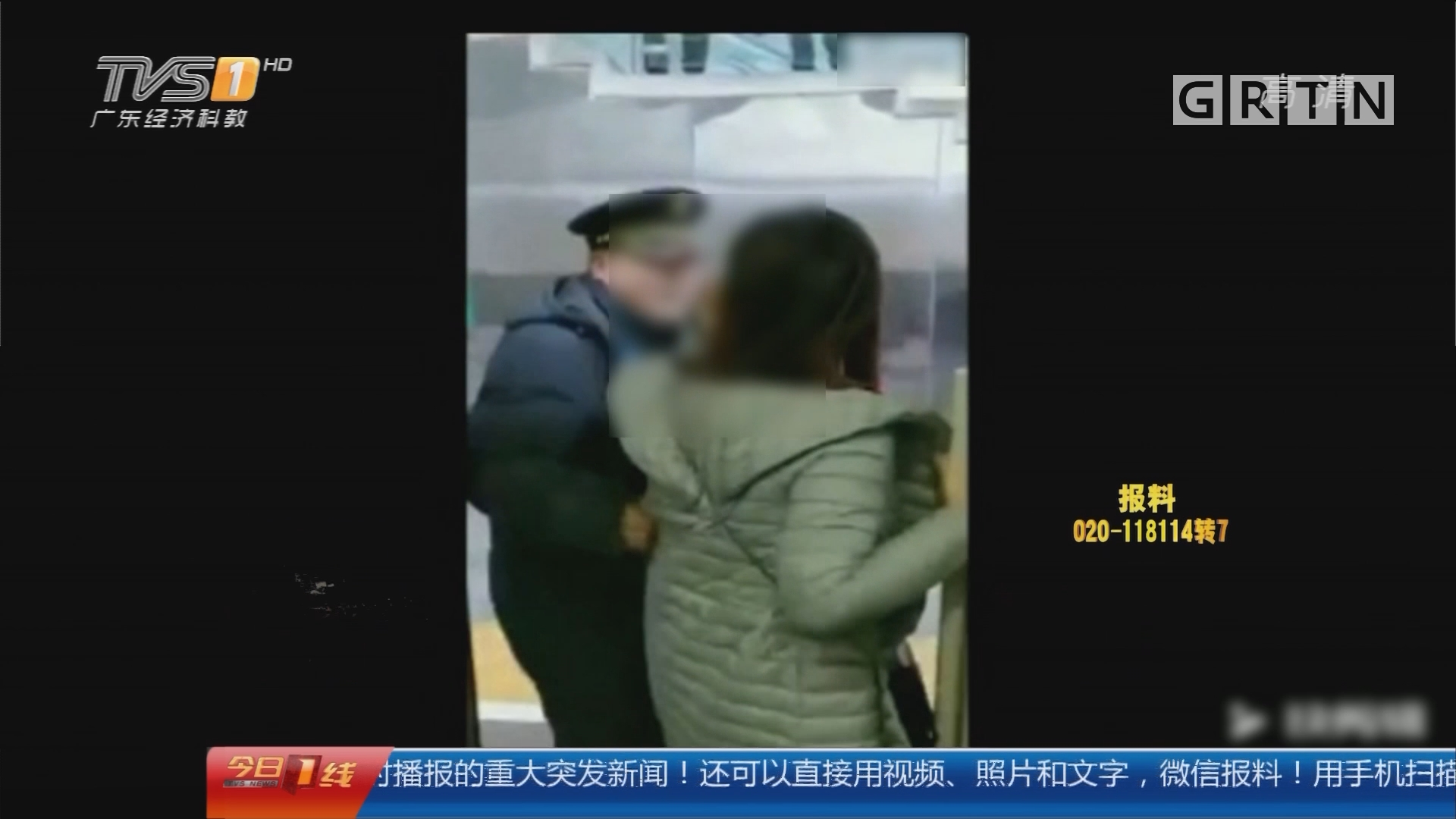 安徽 撒泼阻高铁发车:我老公还没来!