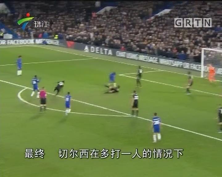 英超:切尔西主场 0-0 闷平莱斯特