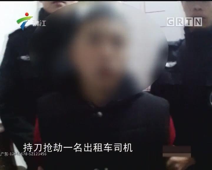 两男子凌晨抢劫的士 潜逃路上被抓获