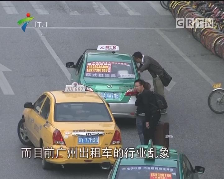 广州下月召开出租车调价听证会