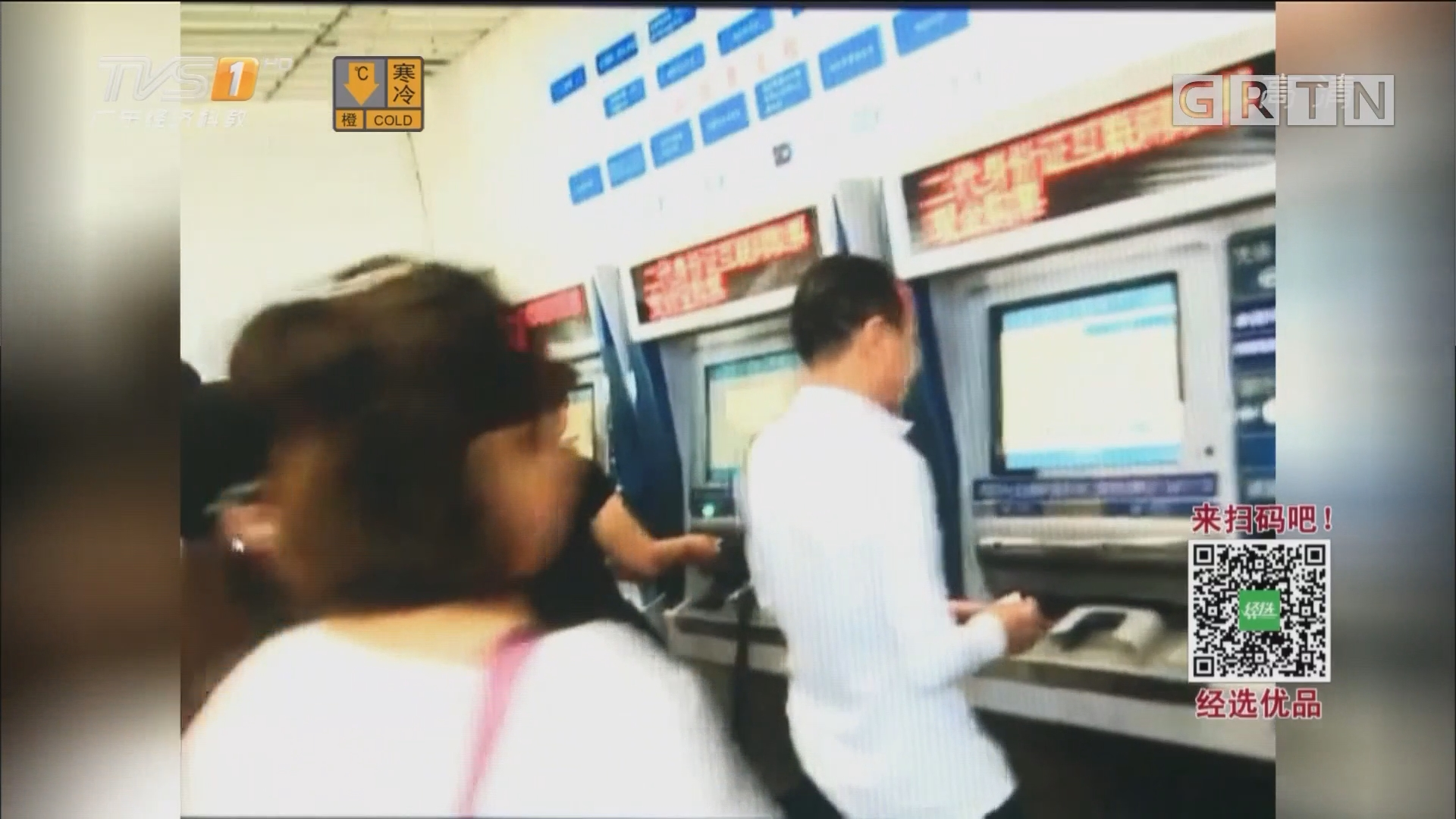 最新骗局:编造假乘车短信欺骗乘客