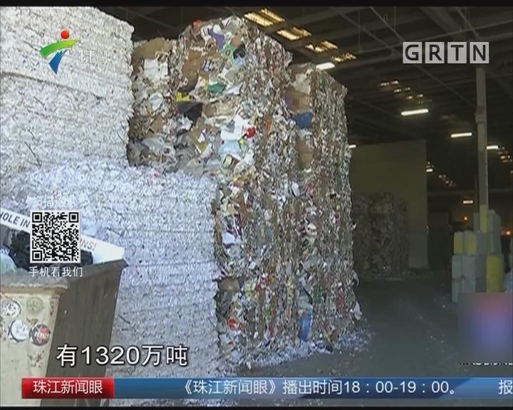 中国全面禁洋垃圾!欧美各国措手不及