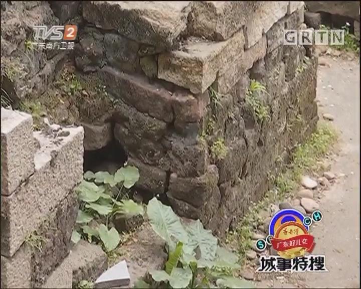 寻找广州古遗址:西门瓮城遗址