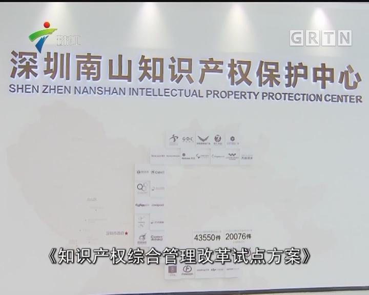 深圳每万人拥有88.8件发明专利