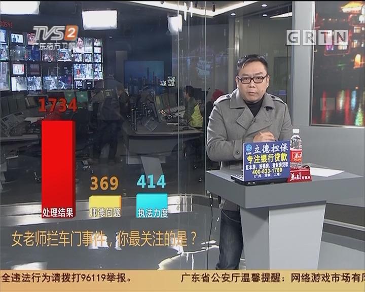 20180110互动集锦