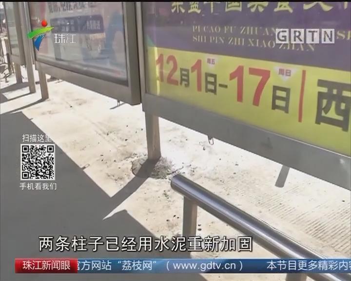 韶关悲催车站一月被撞两次