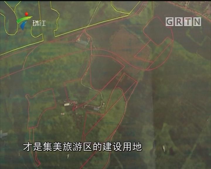 清远:村民质疑农田被改建为旅游项目 国土部门回应称合规