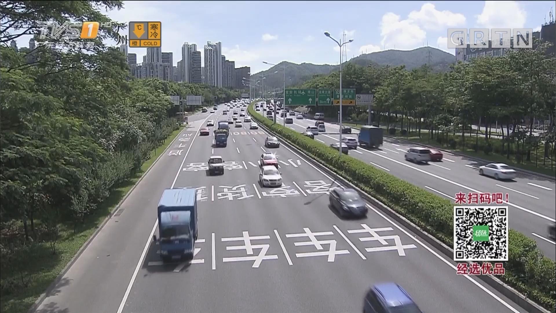 深圳:柴油轻型自卸货车限行政策本月实施