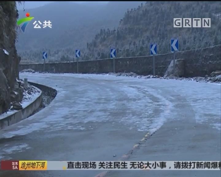 粤北出现雨雪天气 道路结冰需注意安全