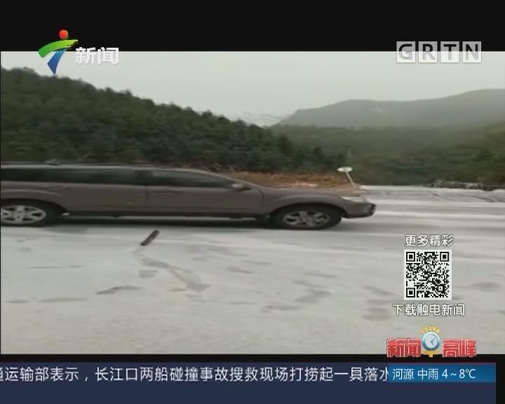 二广高速清远段现积雪 车道缩窄要注意