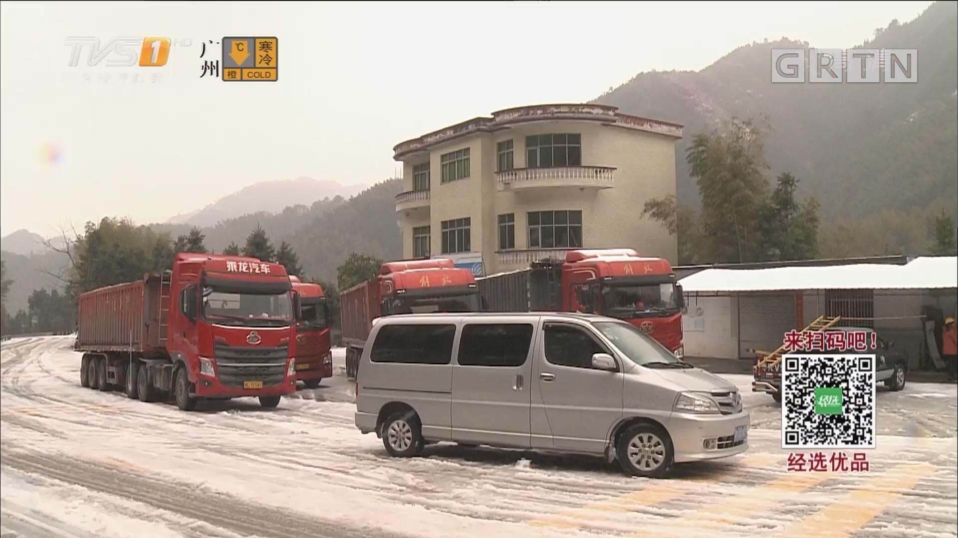 新闻现场:广东下雪了! 直击清远连州大雪