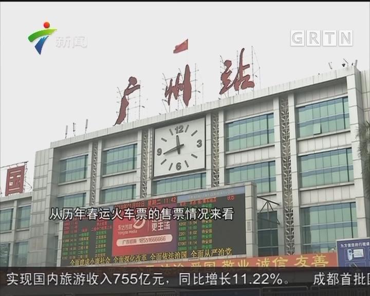 热门方向:广州往成都、长沙、郑州、贵阳