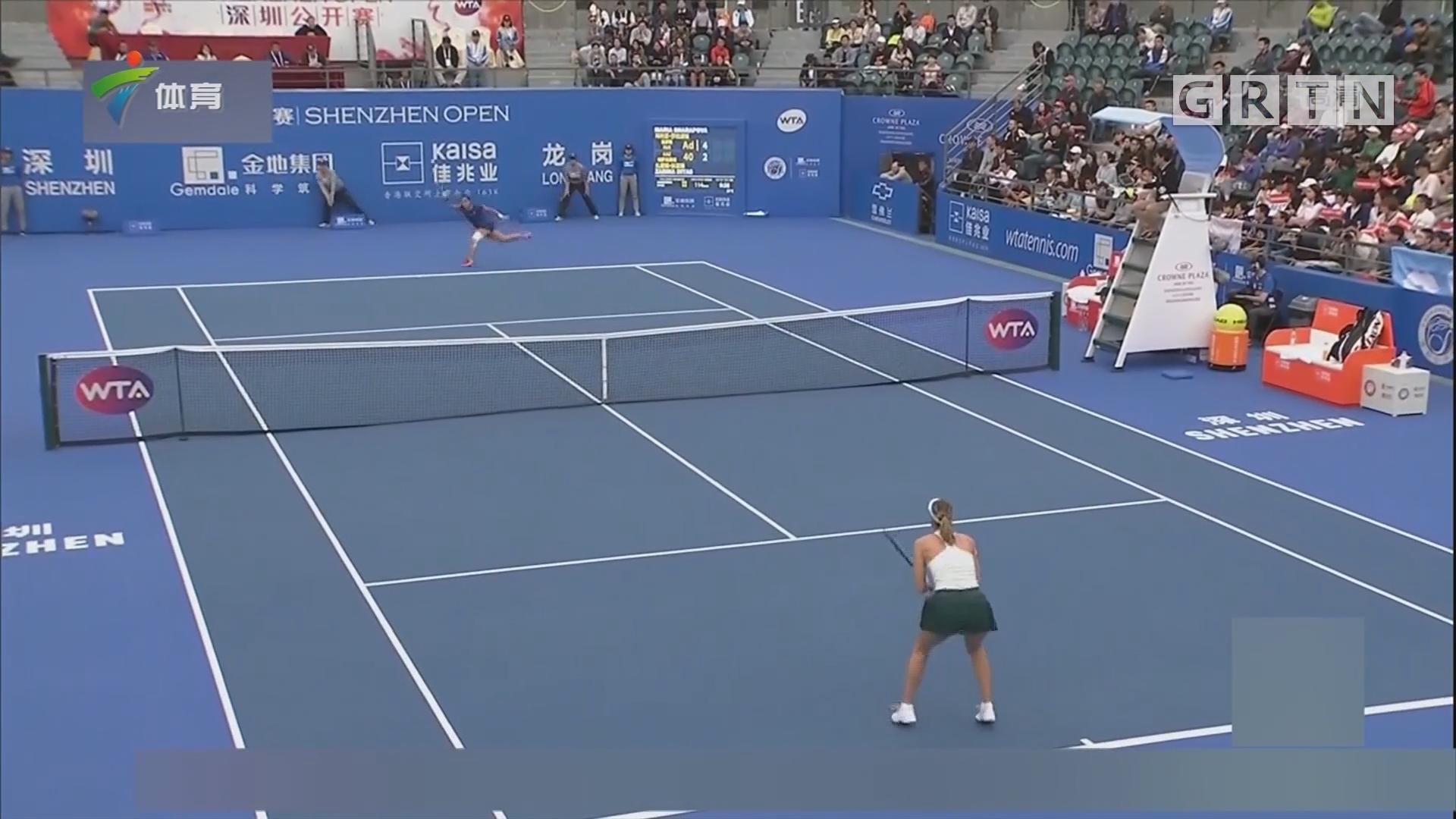 WTA深圳赛 莎拉波娃强势晋级