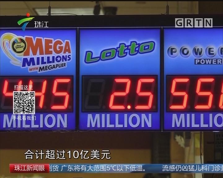 美彩票头奖合计超10亿引购买热