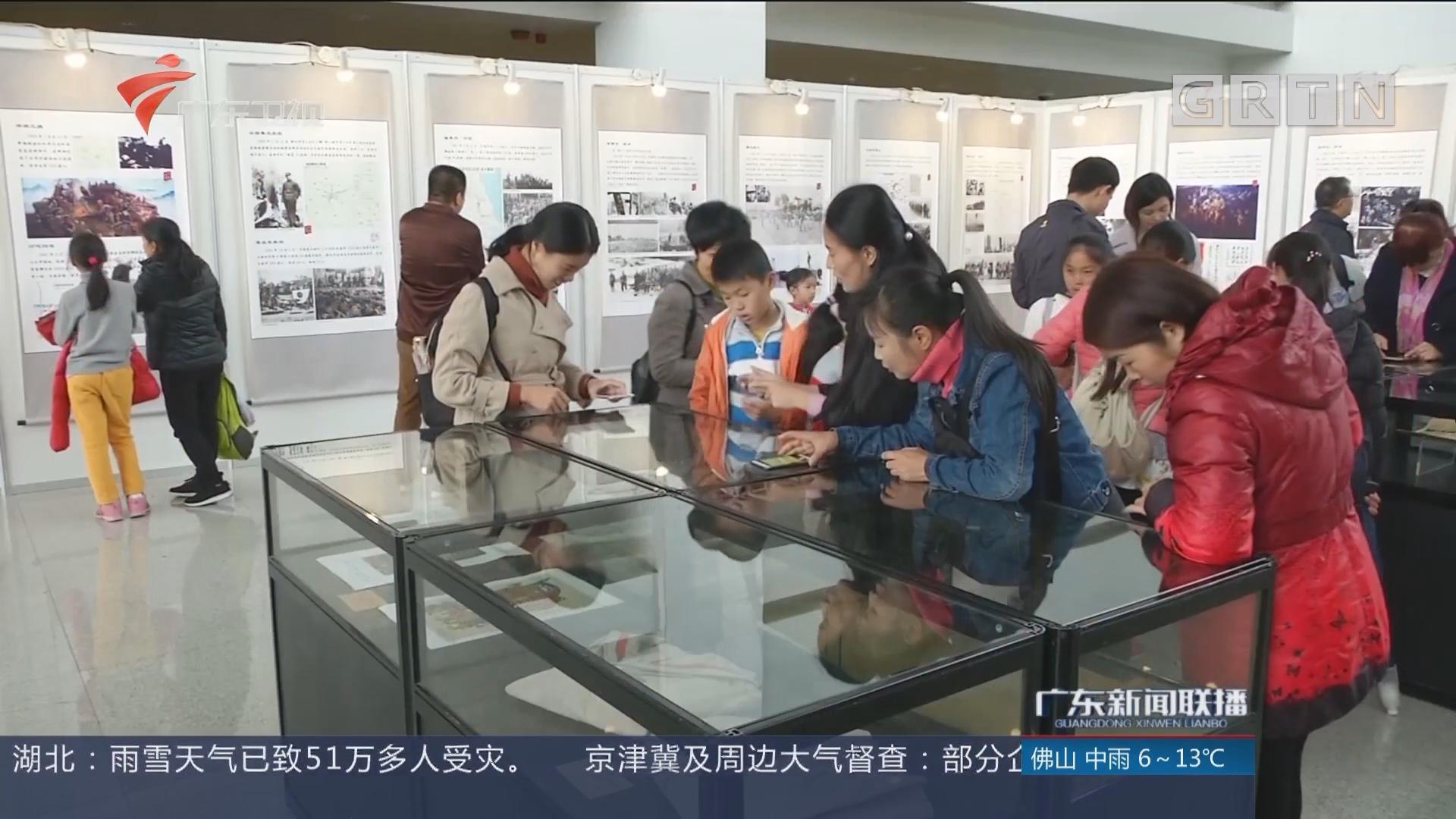 纪念新四军成立80周年回顾展今起深圳巡展