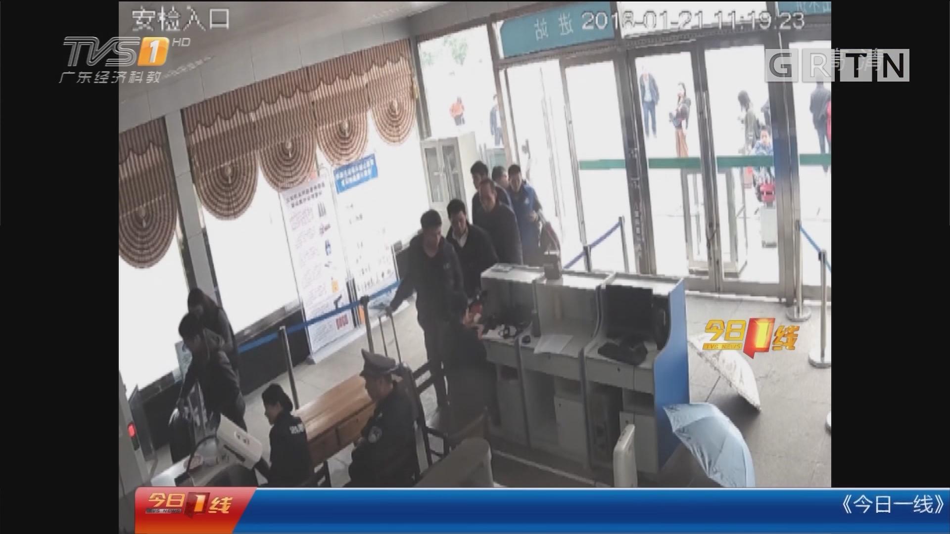 广西南宁:男子药瓶装水银 欲蒙混进站被识破
