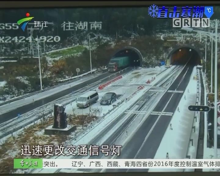 直击寒潮:二广高速积雪加结冰 抗冰应急预案启动