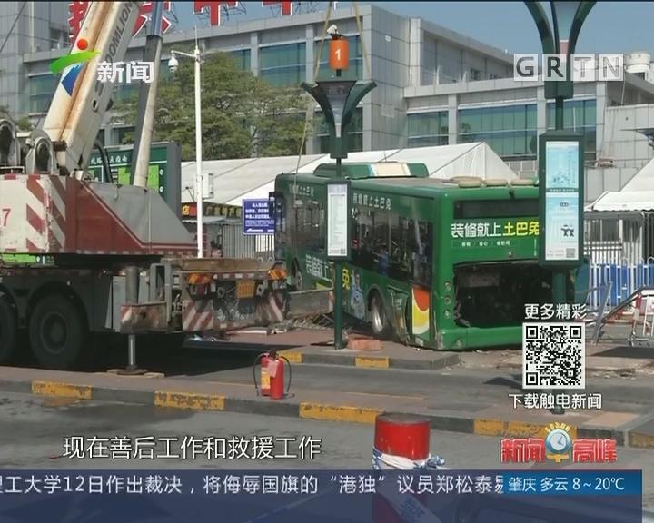 广州火车站广场一公交车疑失控撞伤3人