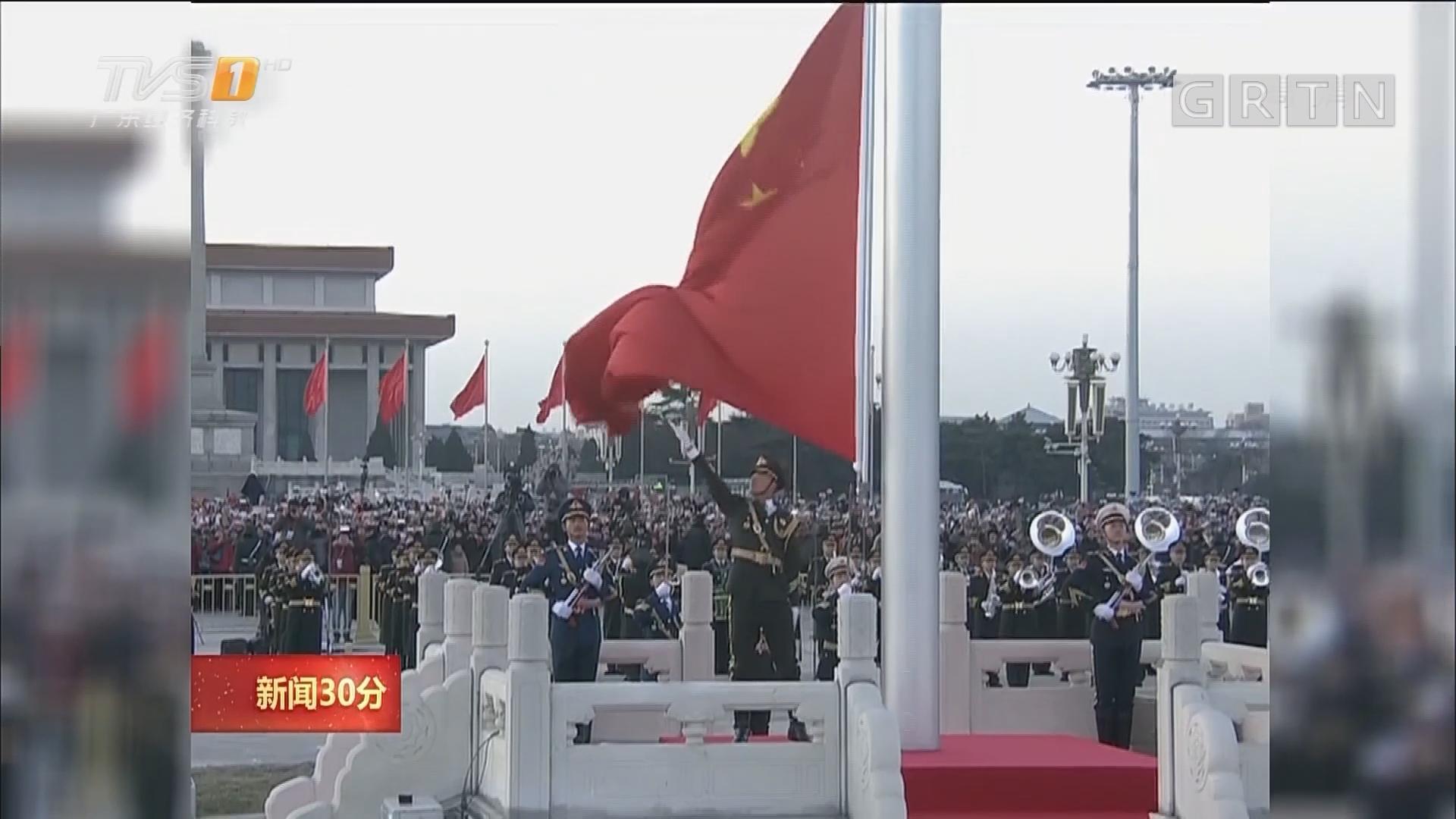 人民解放军今起执行天安门广场升国旗仪式