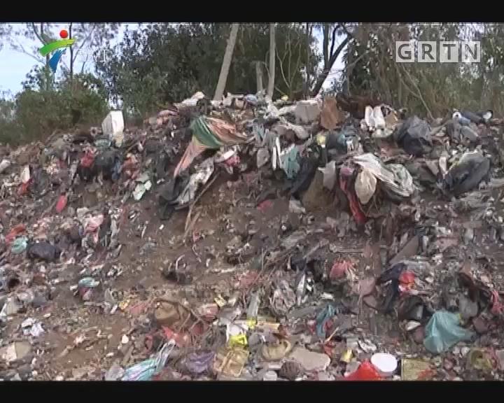 湛江:村民投诉旅游区长期燃烧垃圾 多年未能解决
