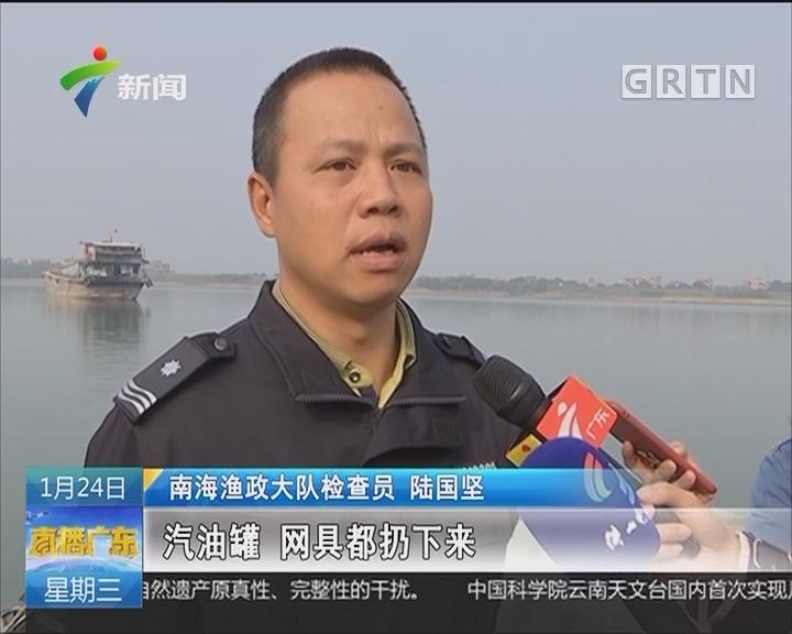 佛山:渔政支队严抓电网捕鱼