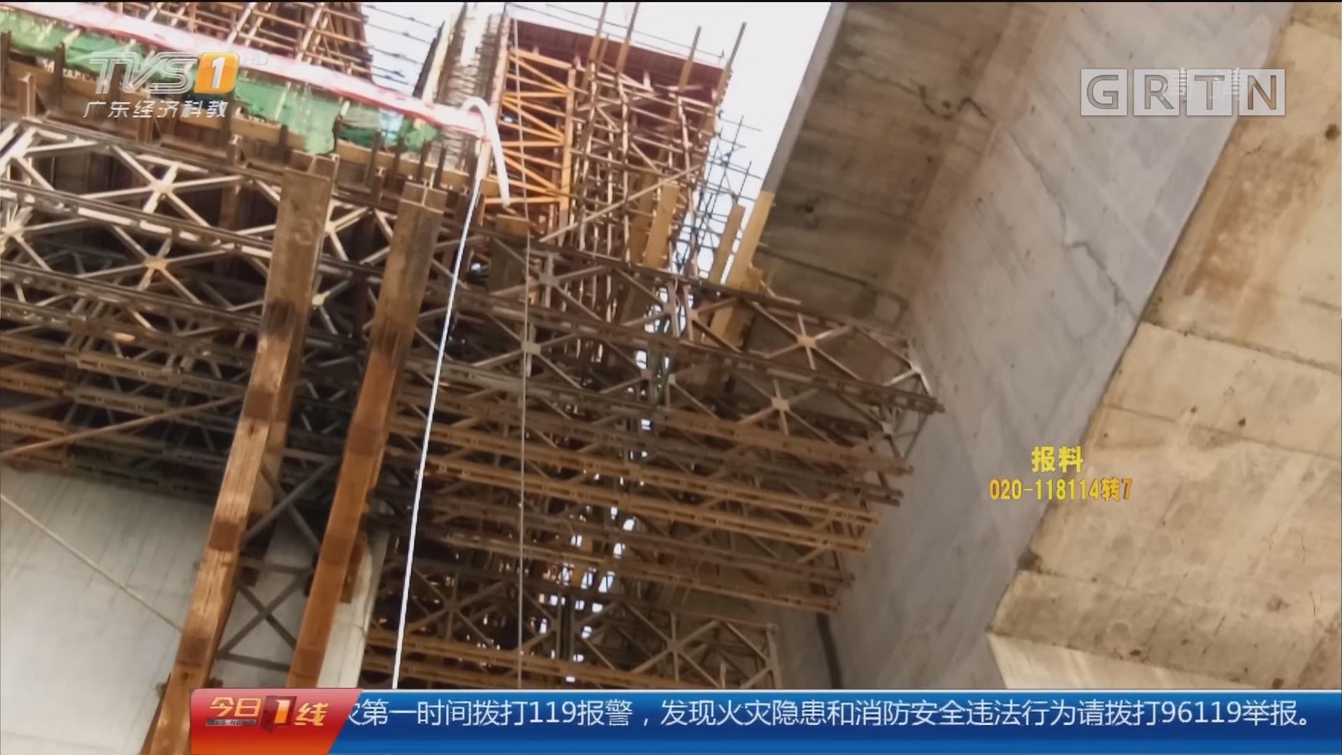 佛山:男子爬上20米高桥墩 消防惊险救援