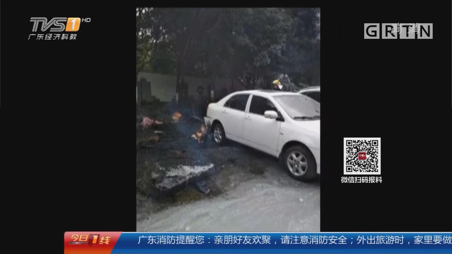 成都 熊孩子玩火烧五辆车 家长:不赔