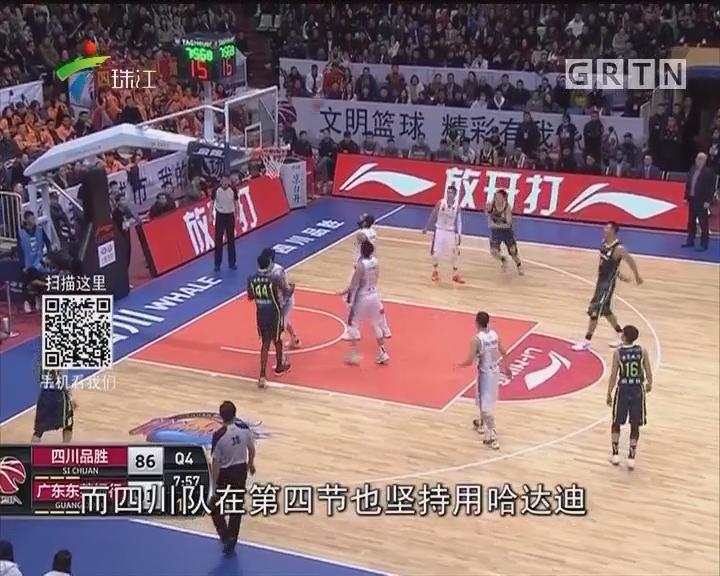 CBA:广东客场击败四川 收获四连胜