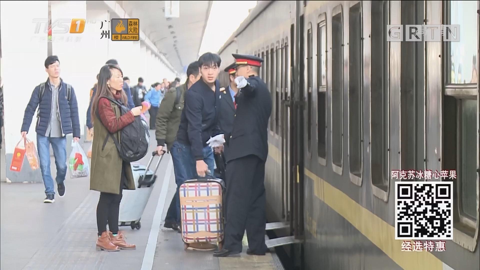 春运首日火车票 明天网上开售