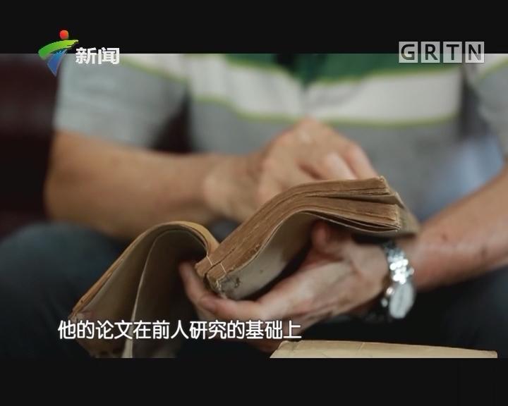 [2018-01-07]权威访谈:李庆新:寻踪海丝文化 潜心记录历史