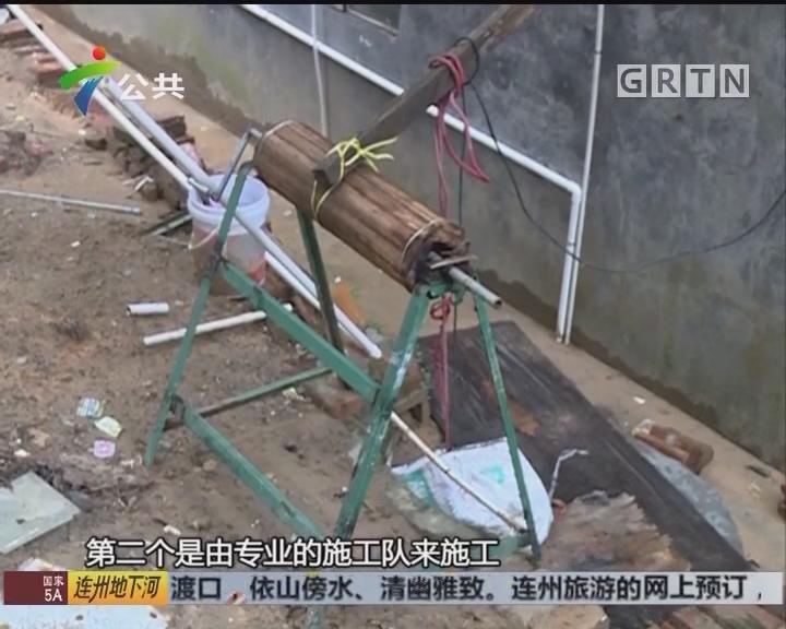 村民求助:管道更换协商不成 长期断水无法生活