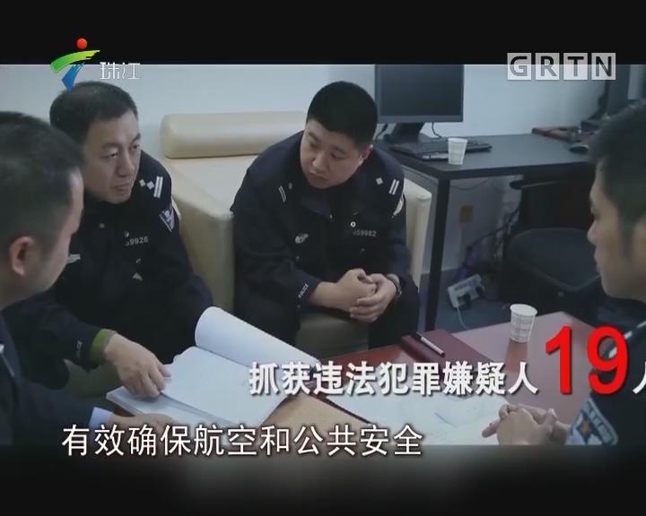 缴获公民信息7.1亿条 警民携手肃清网络环境