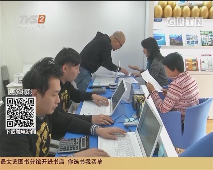 广州:旅游网商实体店 产品实惠看得见