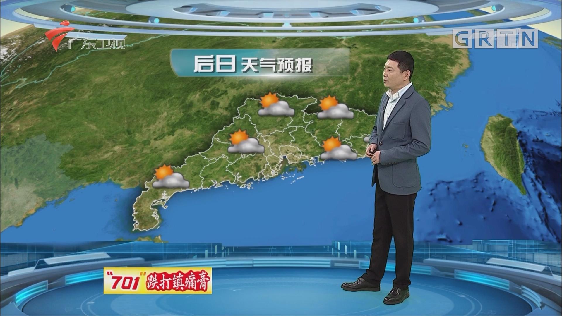 [HD][2018-01-14]广东天气预报