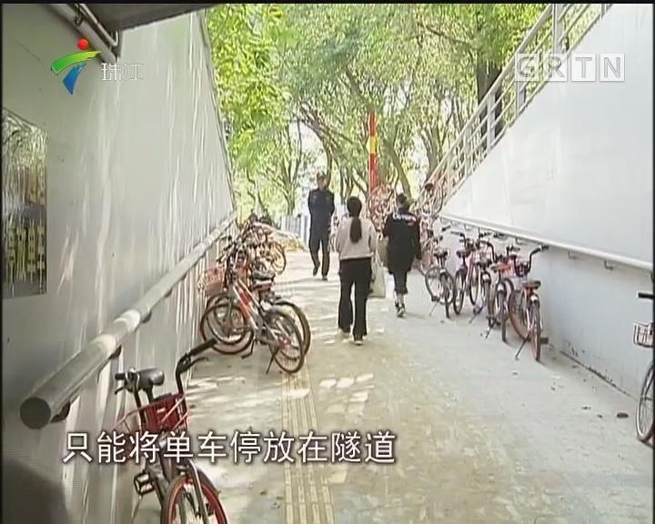 广州:人行隧道出口路面翻修 市民出行受阻