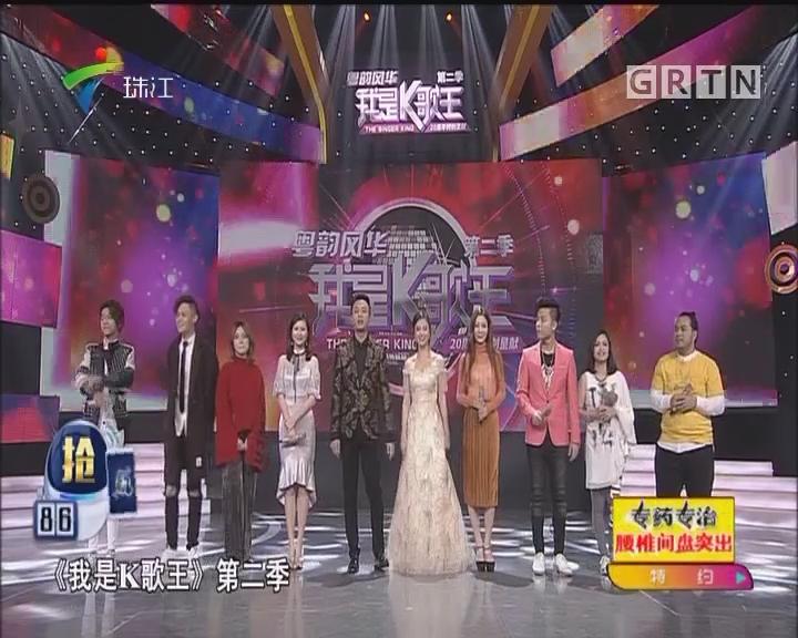 [2018-01-07]粤韵风华