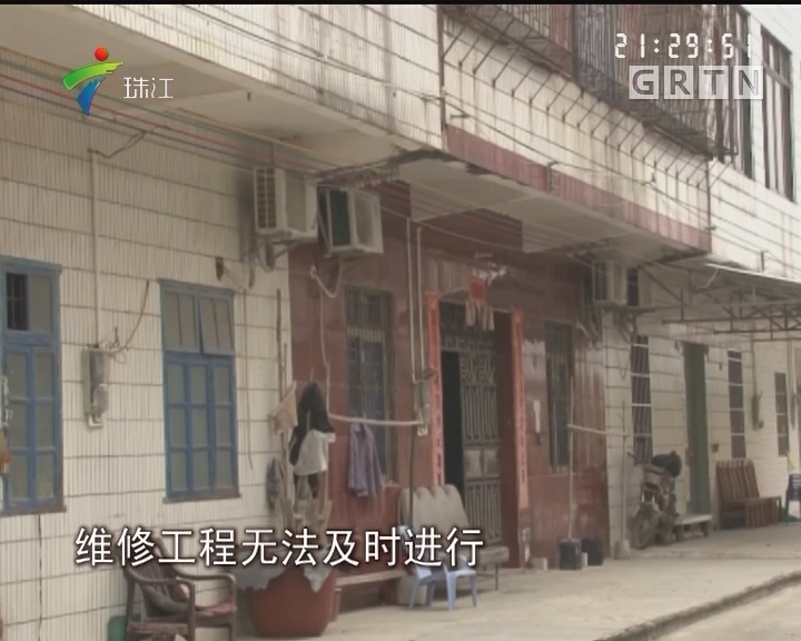 清远:连珠岗等三条村房屋维修加固全面启动