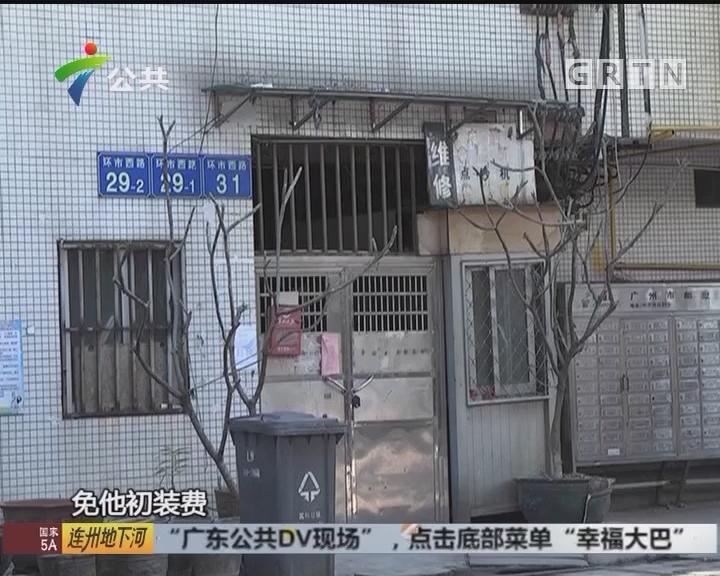 街坊特写:旧楼电梯加装前后 生活变化巨大