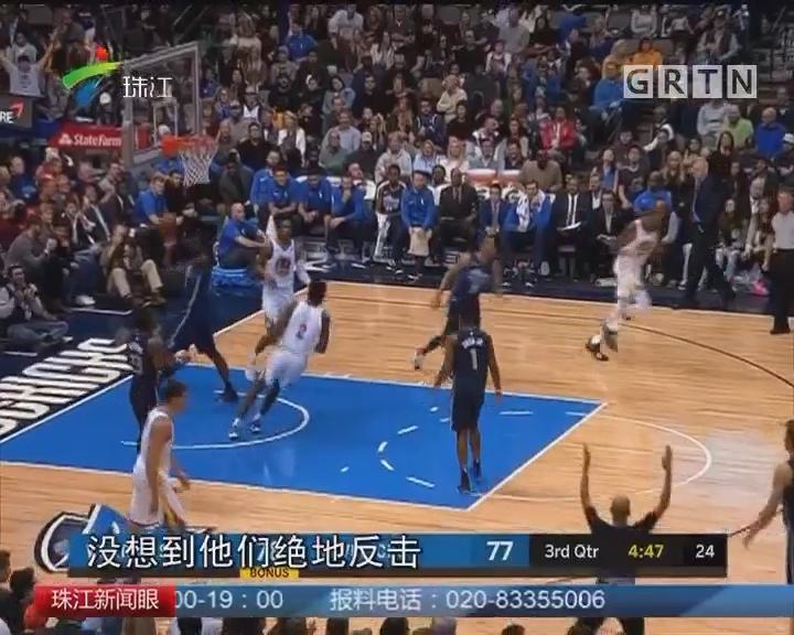 NBA:库里绝杀! 勇士险胜独行侠