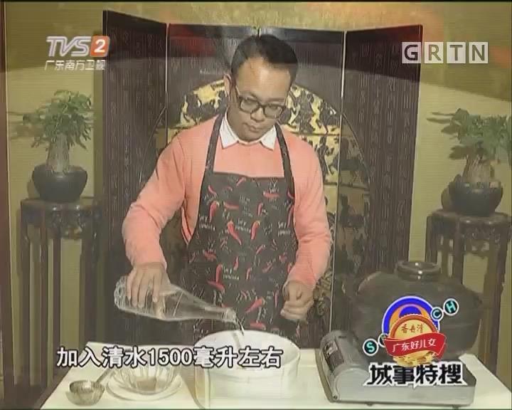 黄精黑豆炖海参汤