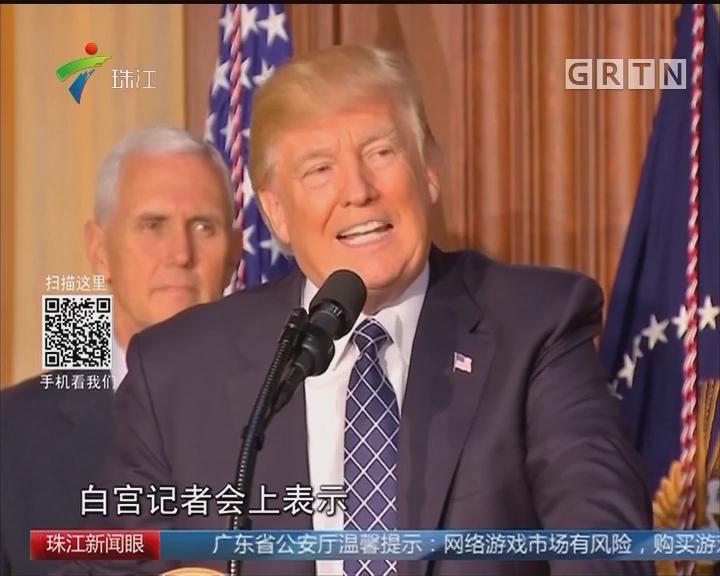 韩美总体表示将进一步强化两国合作
