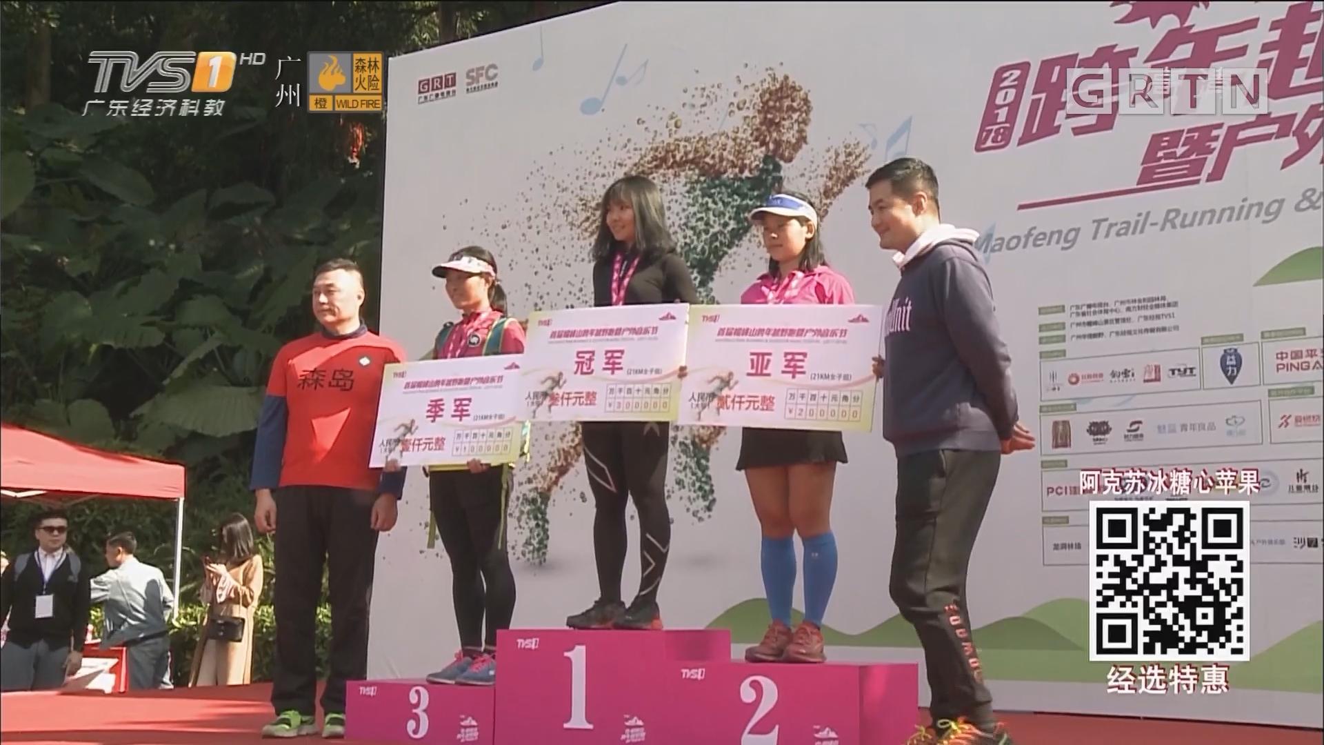 """经视制造 广州大众体育""""海陆空""""赛事第一品牌"""