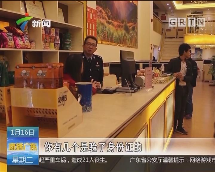惠州惠阳:多家网吧涉违规经营追踪 节目播出后 副区长带队连夜查网吧