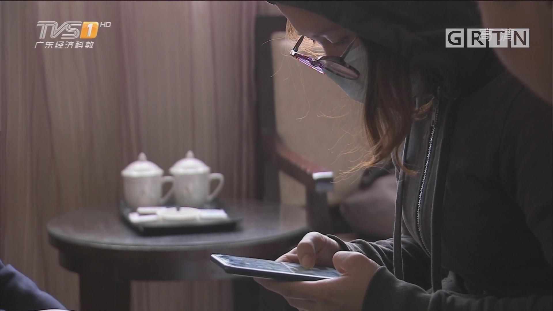 佛山:相亲网站交友 女子两周被骗30万